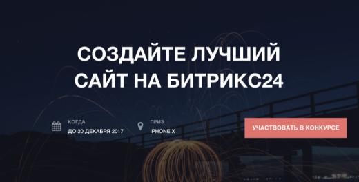 Аванпорт-дизайн