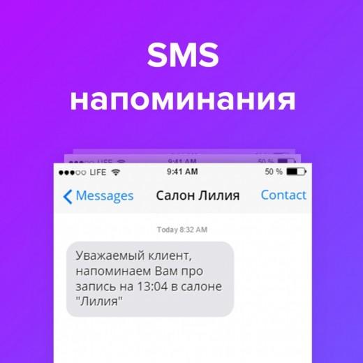 BloknotApp