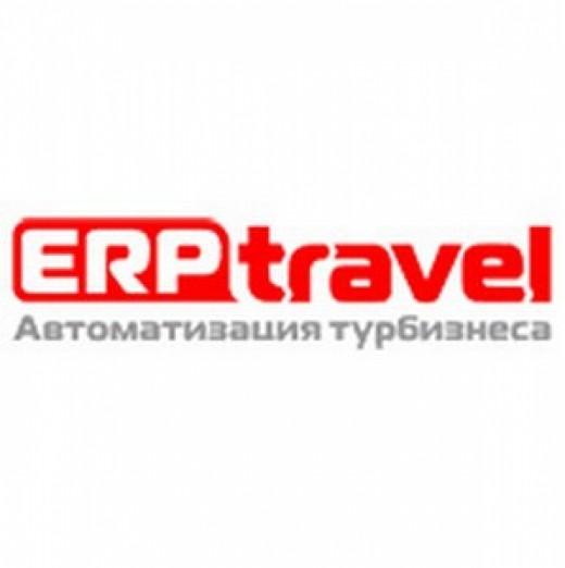 ERP.travel