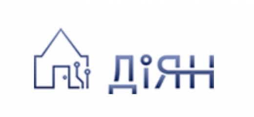 Компания «ДИЯН»
