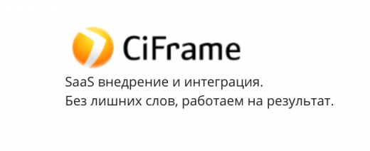 CIFRAME