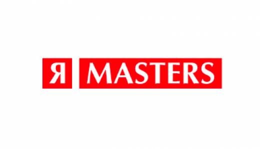 Я-Мастерс