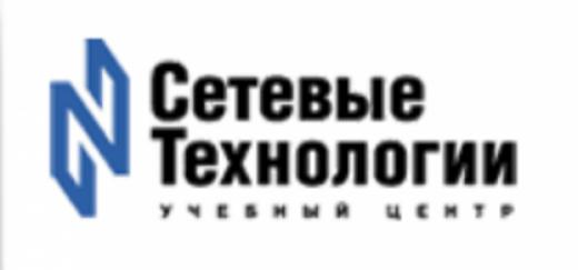 """Учебный центр """"Сетевые Технологии"""""""