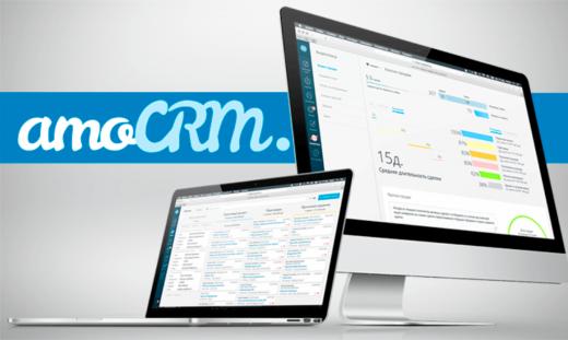 Официальный партнер amoCRM в Киеве