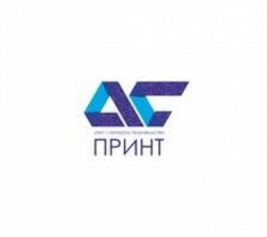 АС ПРИНТ