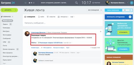 СМСдизайн