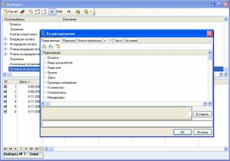 Monitor CRM