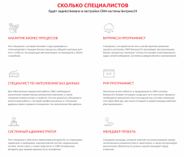Веб-студия Business Site