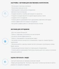 Консалтинг Студия Коваленко
