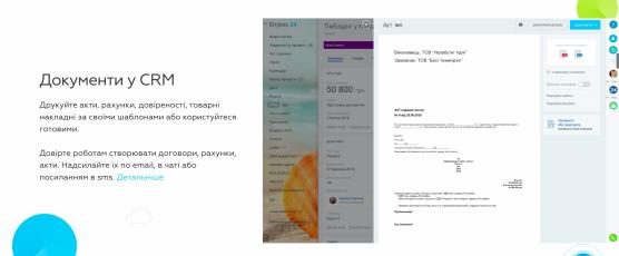 Консалтинговая компания СУПРЕМУМ