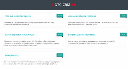 OTC-CRM