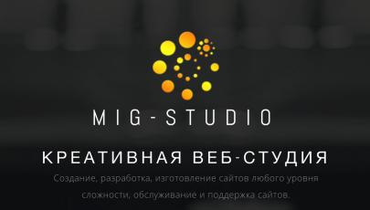 MIG-Studio
