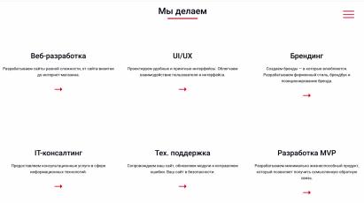 Inno-Web