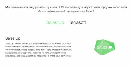 Sales Up
