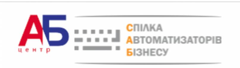 АБ Центр