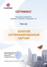 Tess Lab
