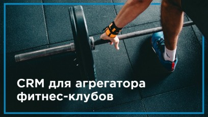 FitnessUA